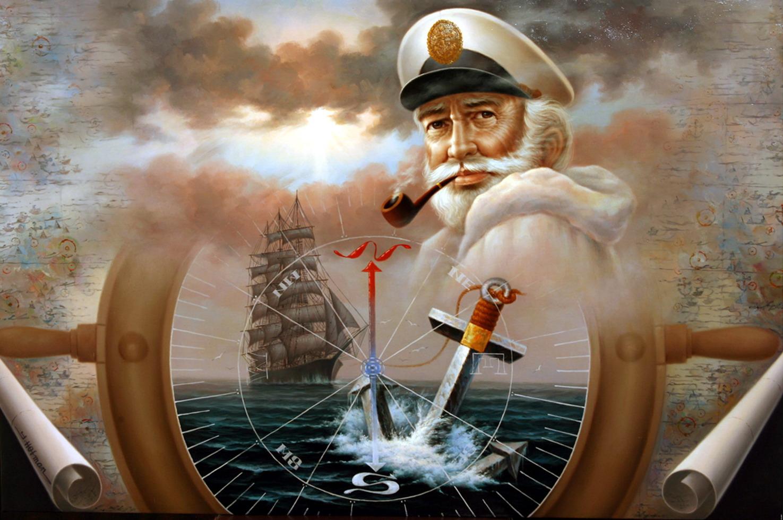 Image Gallery Sea Captain
