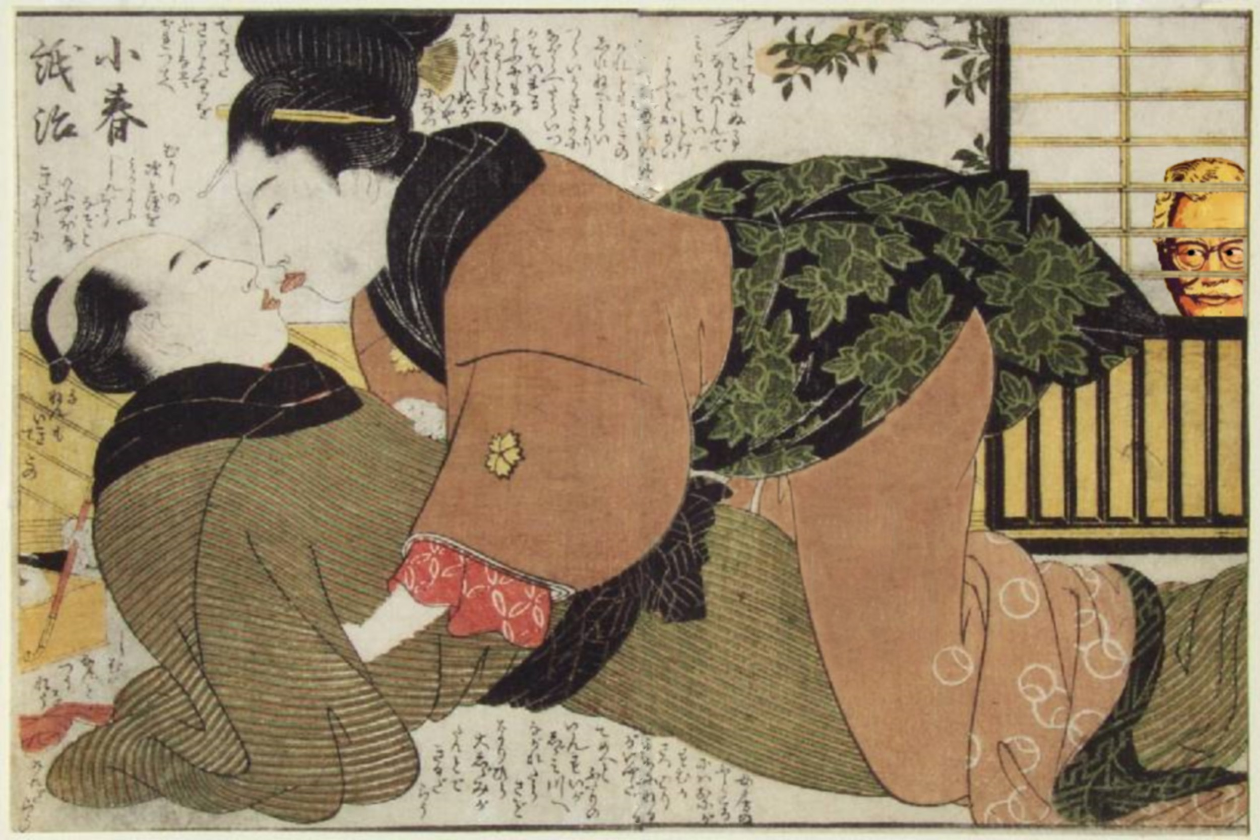 Японски о сексе 11 фотография