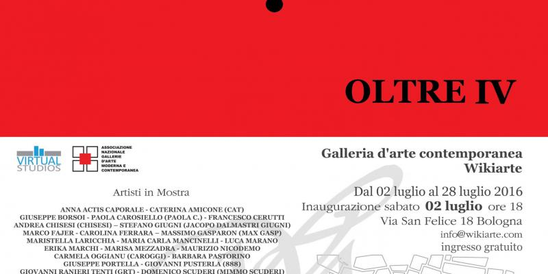 Exhibition Beyond (fourth edizone) from 2 to 28 July 2016 Presentation by Giorgio Grasso