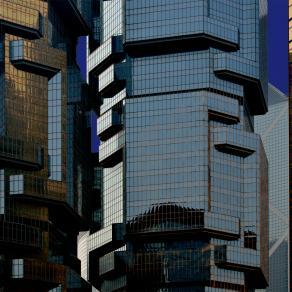 Biocities China - HongKong 1