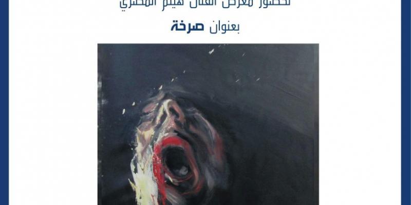 Screaming-Syria series.