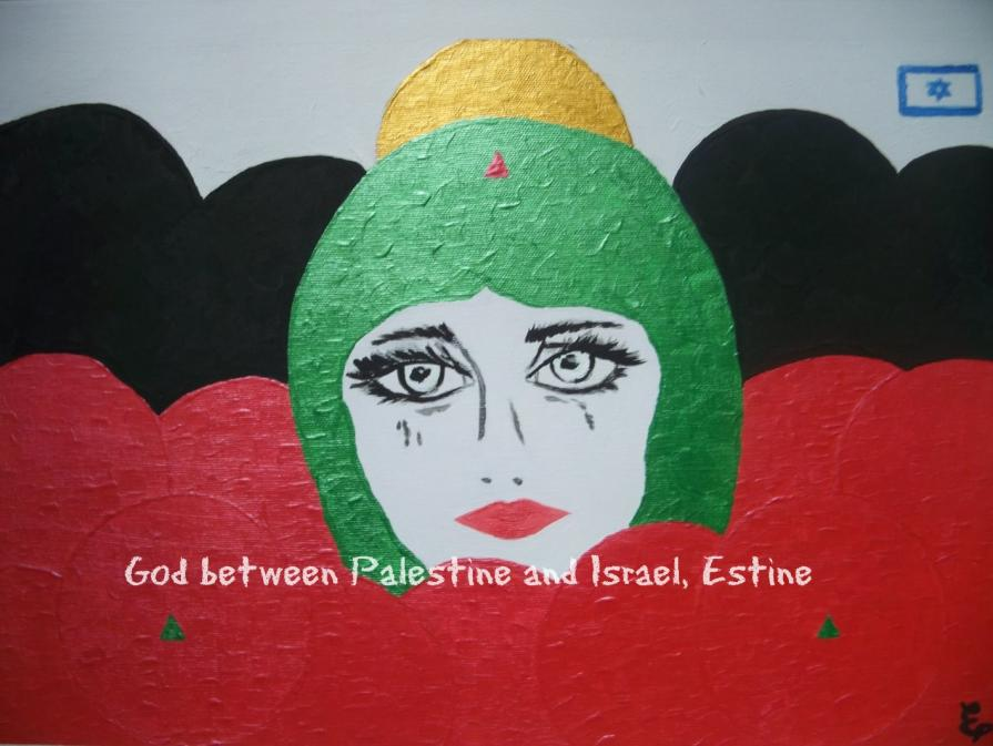 God between Palestine and Israel