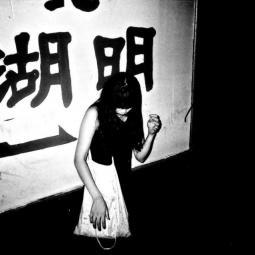 PING YUN CHIU