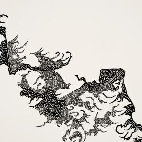 (Non)Duality - Detail Image #8