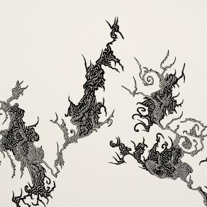 (Non)Duality - Detail Image #9