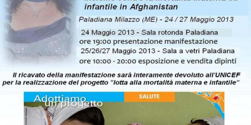 Il sorriso di Roberta per l'UNICEF – progetto lotta alla mortalità materna ed infantile in Afghanistan